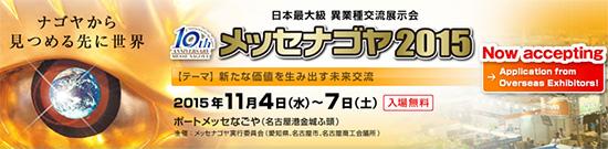 news20151203_head.jpg