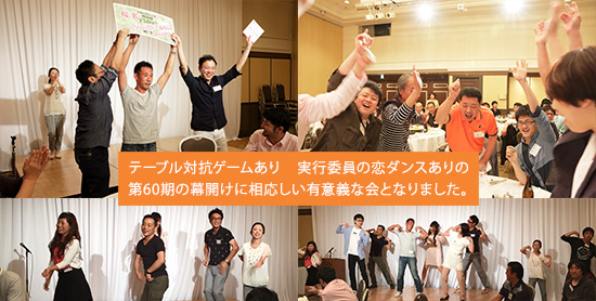 news20170615_2.jpg