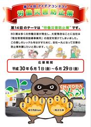 news_2018_12_1.jpg