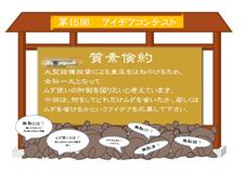 news_2018_12_3.jpg