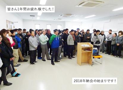 news_2019_01_1.jpg