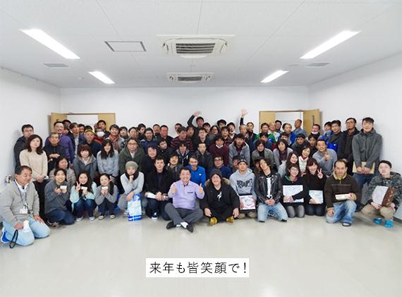 news_2019_01_7.jpg